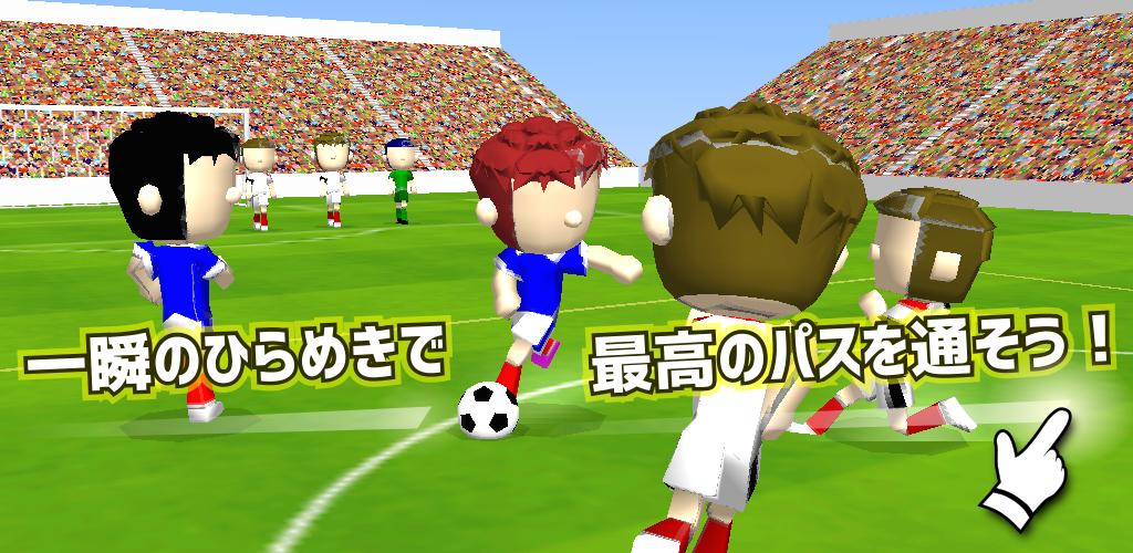 rondo_promo_1024_500_jp